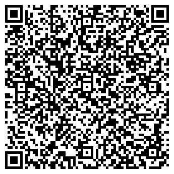 """QR-код с контактной информацией организации ООО """"Дом ученых"""""""