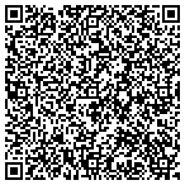 """QR-код с контактной информацией организации ООО """"Эвакуатор в Ижевске"""""""