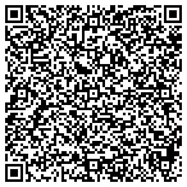 """QR-код с контактной информацией организации ООО дизайн-студия """"Дикий Филин"""""""