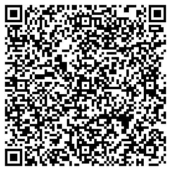 """QR-код с контактной информацией организации ООО """"Проспект-Мода"""""""