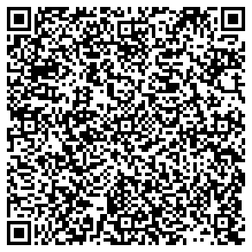 """QR-код с контактной информацией организации ООО """"Климат-Контроль"""""""