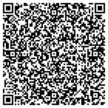 QR-код с контактной информацией организации ООО «Дзержинский трансфер»