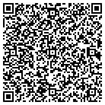 """QR-код с контактной информацией организации ООО """"Аэротур"""""""
