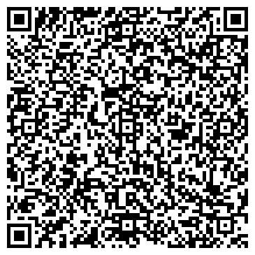 """QR-код с контактной информацией организации ООО """"ИнтекСтрой"""""""