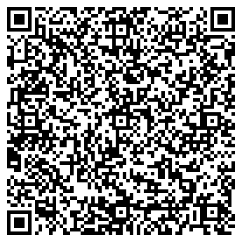 QR-код с контактной информацией организации ООО Санавита