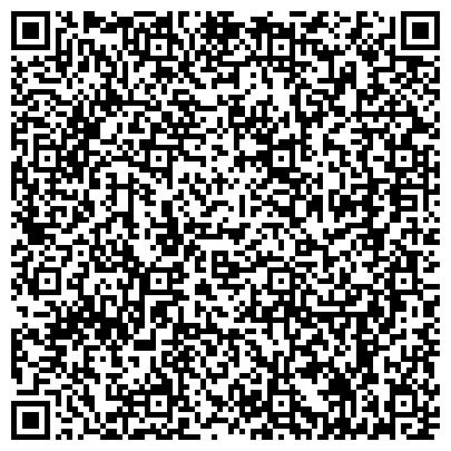 """QR-код с контактной информацией организации ФЛП """"Транспортно-экспедиционная компания"""""""