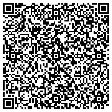 """QR-код с контактной информацией организации ООО """"Ростендер"""""""