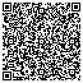 QR-код с контактной информацией организации АЛЬФА-МЕД