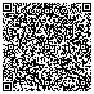 """QR-код с контактной информацией организации ООО """"Дельта"""""""