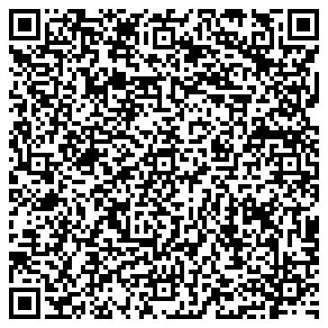 """QR-код с контактной информацией организации ООО Компания """"МосОблТротуар"""""""