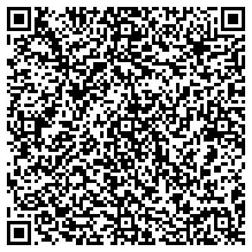 """QR-код с контактной информацией организации ООО """"Мехуборка"""""""