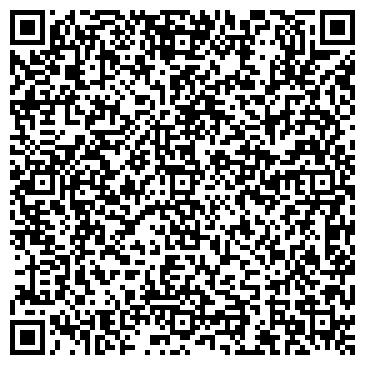 """QR-код с контактной информацией организации ИП Сервисный центр """"Comp city"""""""