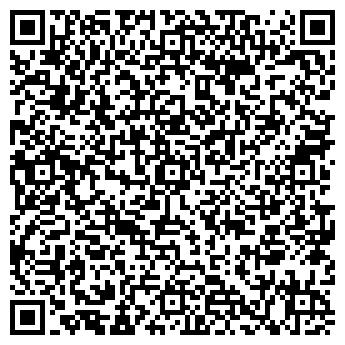 """QR-код с контактной информацией организации ИП """"Абдыш Ата"""""""