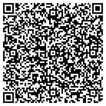 """QR-код с контактной информацией организации ООО """"Аист"""""""