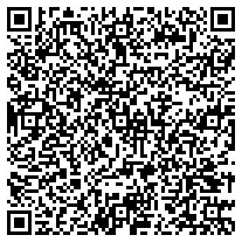"""QR-код с контактной информацией организации ООО """"Фантазия Мод"""""""