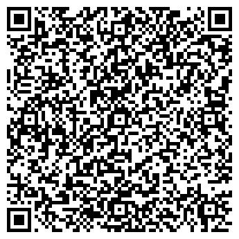 """QR-код с контактной информацией организации ООО """"Lemo tour"""""""
