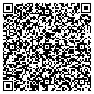 QR-код с контактной информацией организации ОДО Панда