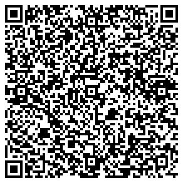 """QR-код с контактной информацией организации """"Бер"""", ООО"""