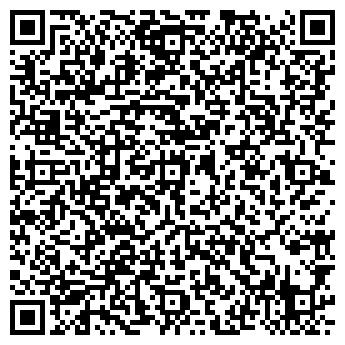 """QR-код с контактной информацией организации ЧТУП """"АИР-2007"""""""