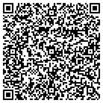 """QR-код с контактной информацией организации ИП Калинин Д О. """"Реклама +"""""""