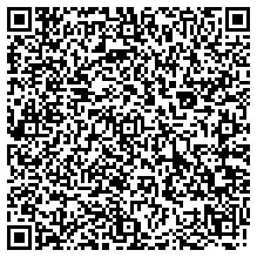 """QR-код с контактной информацией организации ООО """"КорпСервис"""""""