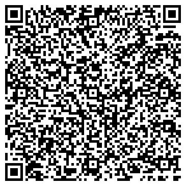 """QR-код с контактной информацией организации ООО """"ВитаСервис"""""""