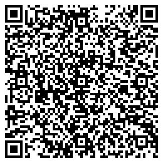 QR-код с контактной информацией организации ОСМИЙ