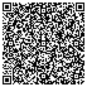 """QR-код с контактной информацией организации """"КосТауСтрой"""", ТОО"""