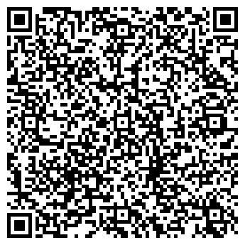 """QR-код с контактной информацией организации ООО """"Розарио"""""""