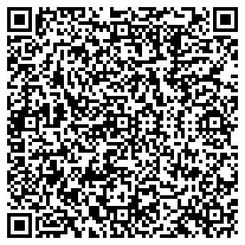 QR-код с контактной информацией организации ЭГОИСТКА