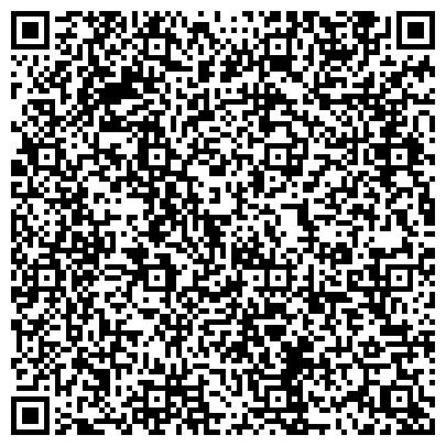 QR-код с контактной информацией организации ПСИХИАТРИЧЕСКАЯ КЛИНИЧЕСКАЯ БОЛЬНИЦА № 1 ИМ. Н.А. АЛЕКСЕЕВА