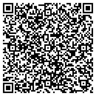 QR-код с контактной информацией организации ИНСАЙДКОМ
