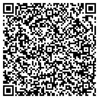 QR-код с контактной информацией организации БЛОНДЕС