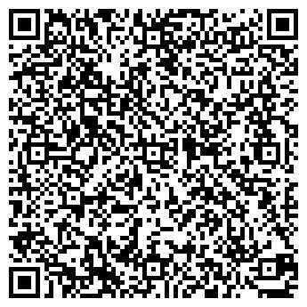 """QR-код с контактной информацией организации ООО """"Поронай"""" Пиленга"""