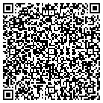 """QR-код с контактной информацией организации ООО """"Люксопт"""""""
