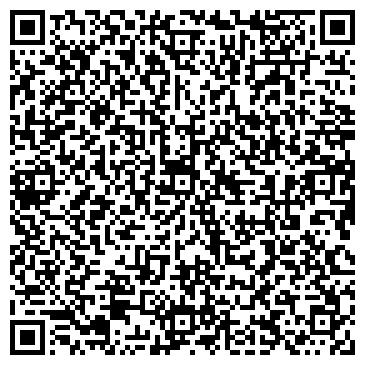 """QR-код с контактной информацией организации ООО """"Мы упаковываем"""""""