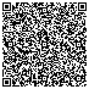 """QR-код с контактной информацией организации ООО """"АМК Сервис+"""""""