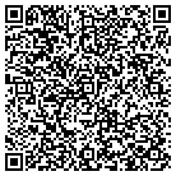 """QR-код с контактной информацией организации ИП """"АРМ сервис"""""""