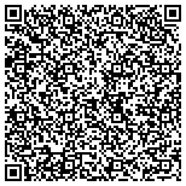 """QR-код с контактной информацией организации ООО """"СтройЭкоРемонт"""""""