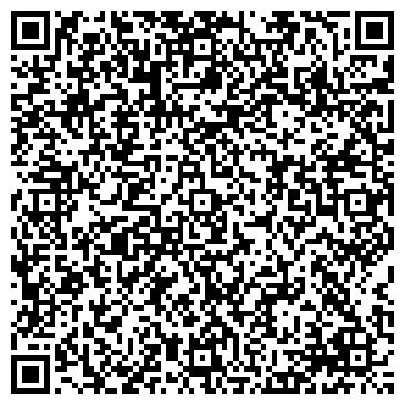 """QR-код с контактной информацией организации ООО Кондитерская фабрика """"Вижер"""""""