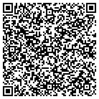 QR-код с контактной информацией организации ООО ЗЕЛЕНЫЙ САД