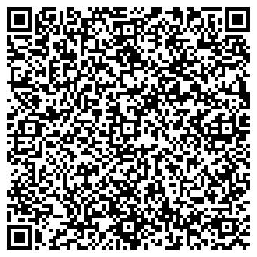 QR-код с контактной информацией организации ООО Компания «Этиленсервис»