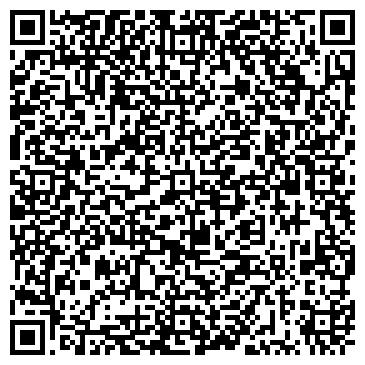 """QR-код с контактной информацией организации """"У Михалыча"""""""