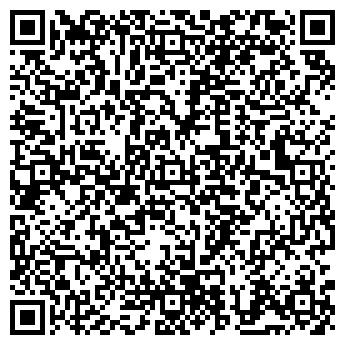 """QR-код с контактной информацией организации ООО """"Уютера"""""""