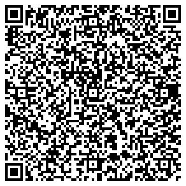 """QR-код с контактной информацией организации ИП """"Умизуми"""""""