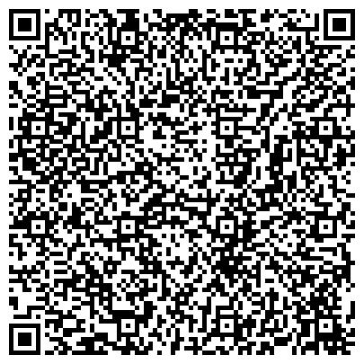 """QR-код с контактной информацией организации ООО Агентство недвижимости """"Moresol"""""""