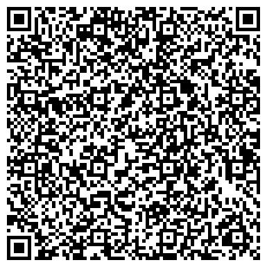 """QR-код с контактной информацией организации ООО """"Динамик Ойл Трейдинг"""""""