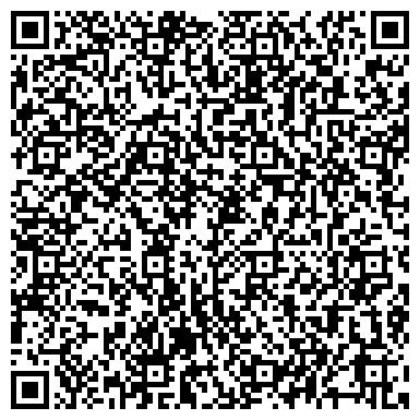 """QR-код с контактной информацией организации ООО Реабилитационный центр """"Рассвет"""""""