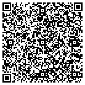 """QR-код с контактной информацией организации ИП """"Help-Disk"""""""