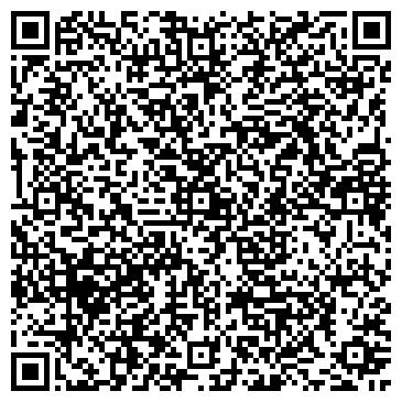 """QR-код с контактной информацией организации """"BSConsult"""""""
